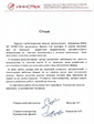 innoteh-barinov